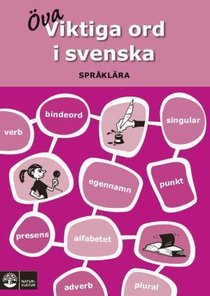 Språklära